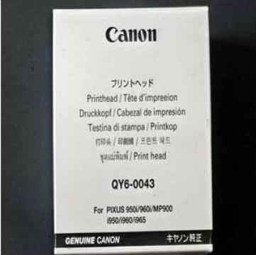Cartus Imprimanta Cerneala Original CANON QY6-0043-000 de la Green Toner