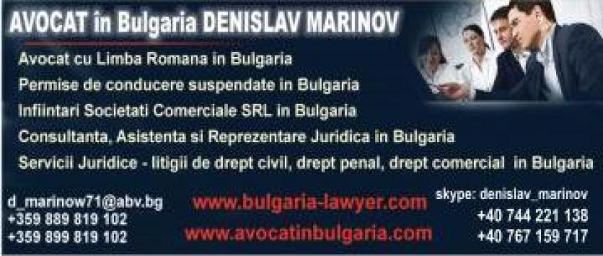 Servicii de incepere activitate firma in Bulgaria de la Avocat Denislav Marinov