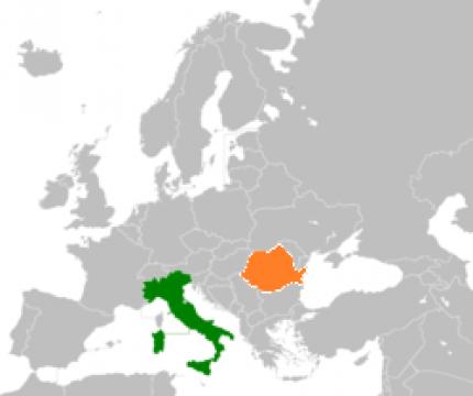 Transport rutier de marfa Ancona (Italia)