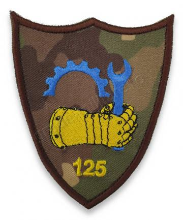 Emblema Sectia 125 Mentenanta pentru instructie de la Hyperion Trade