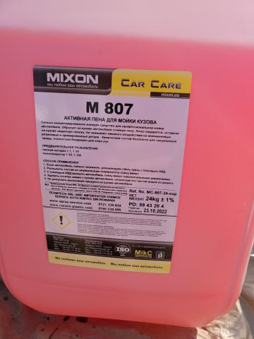 Spuma activa spalatorii auto 48 kg