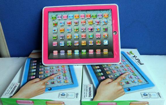 Jucarie Tableta copii pentru invatarea limbii engleze