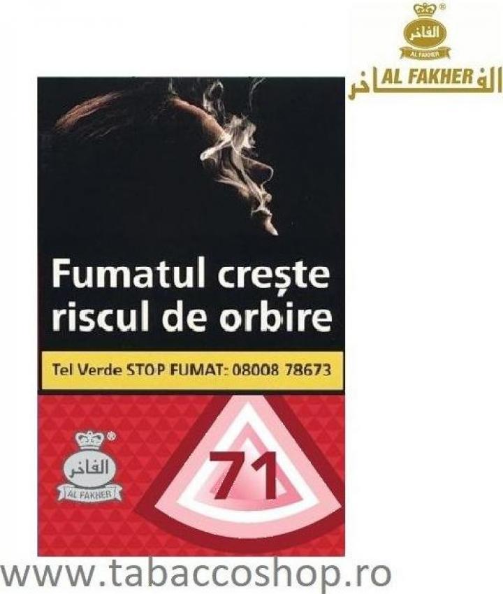 Tutun de narghilea Al Fakher No.71 (rodie) 50gr