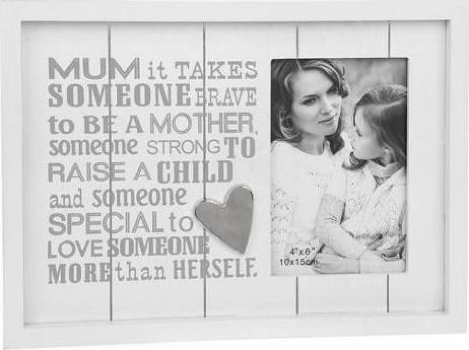 Rama foto vintage cu mesaj cadou mama
