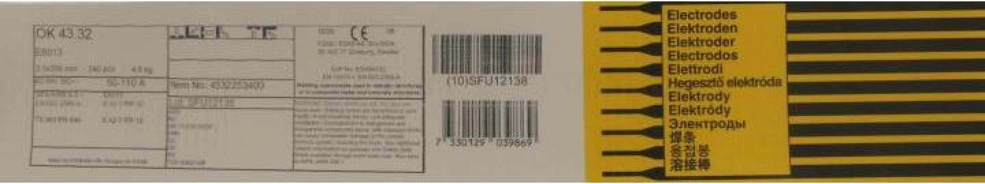 Electrozi rutilici OK 43.32, Esab, otel, 2.5x350mm, 4.8 kg