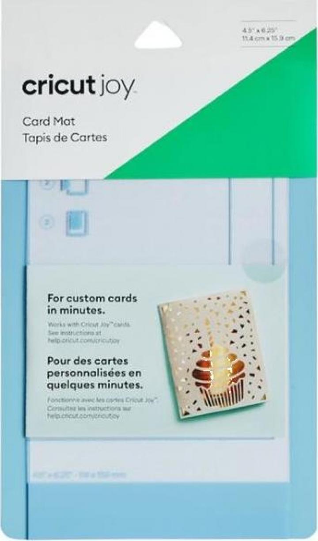 Accesoriu cutter plotter Cricut Card Mat 4.5x6.25 Inch